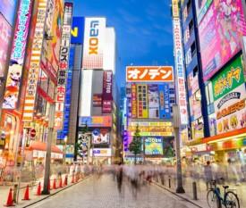 City Break Iconic Tokyo